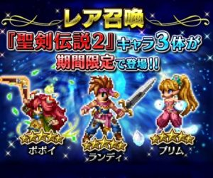 ffbe_20160421event_newunit