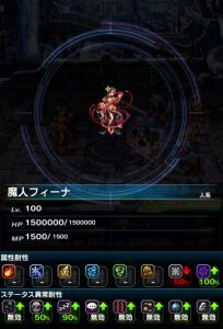 ffbe20160520event_boss1