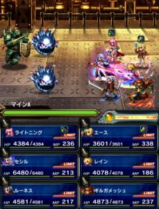 ffbe_20160610event_boss1