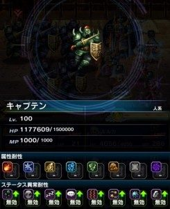 ffbe_20160610event_boss2