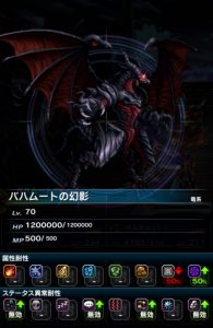 ffbe_20160621event_enemydata