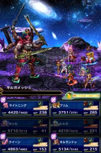 ffbe_20160621event_win2
