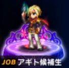 ffbe_icon_ace