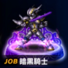 ffbe_icon_darkcecil