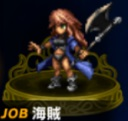 ffbe_icon_melsedes