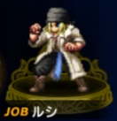 ffbe_icon_snow