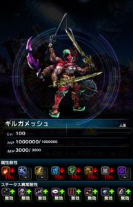 ffbe_kourin6_data