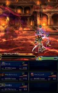 ffbe_20160715event_boss2