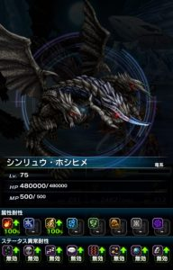 ffbe_20160721event_boss1