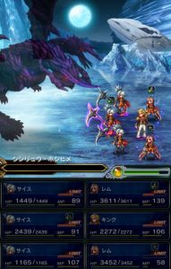 ffbe_20160721event_boss3