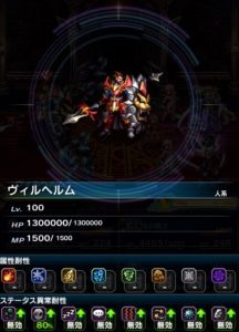 ffbe_20160801event_boss1
