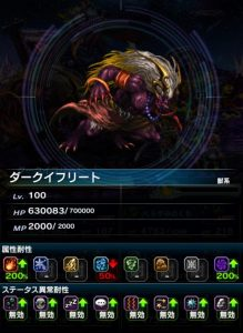 ffbe_kourin22_data1