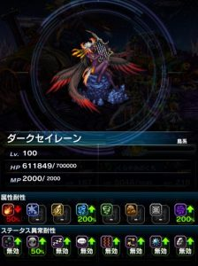 ffbe_kourin22_data2