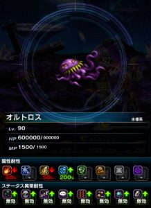 ffbe_kourin8_data1