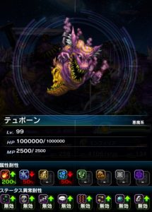 ffbe_kourin8_data3