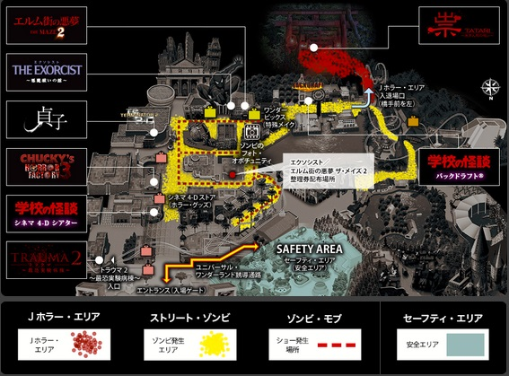 usj_2016halloween_map