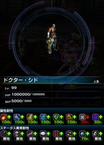 ffbe_20161001event_1007data1