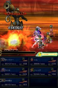ffbe_20161001event_1007win