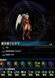 ffbe_20161101event_boss01