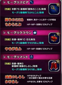 ffbe_20161121event_housyu